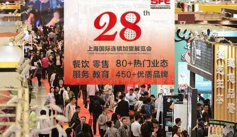 老爷锅受邀4.26亮相SFE第28届上海国际连锁加盟展