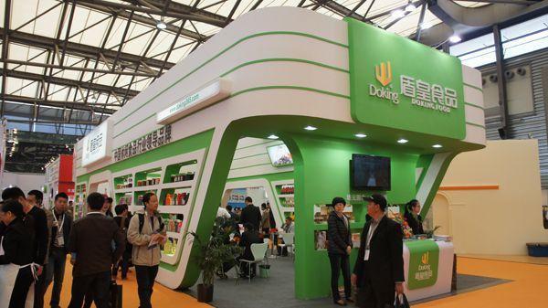 2018中国上海国际食品展览会