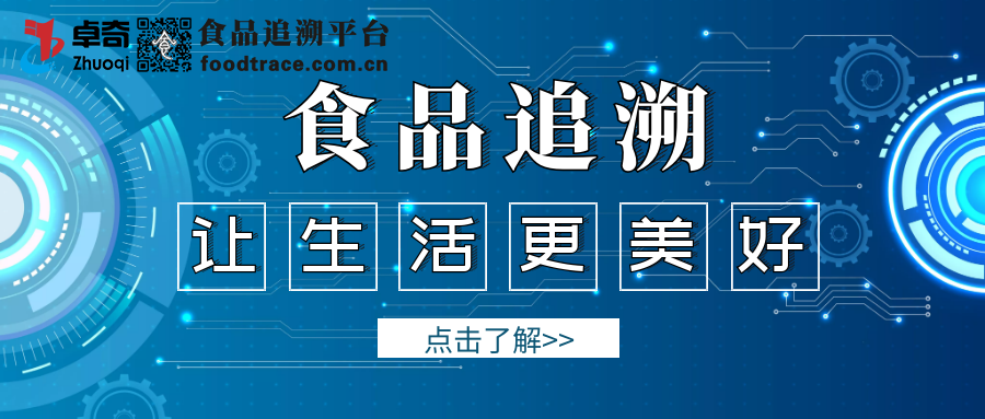 上海公布5批次不合格饮用水 涉及亚硝酸盐灵兽、溴酸盐指标