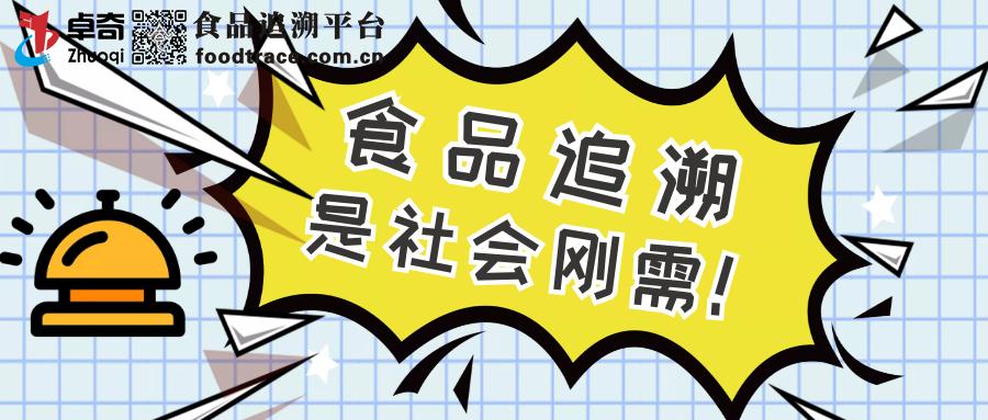 """上海交大陆伯勋食品安全中心编撰""""常态化疫情防控下的食安指南"""""""