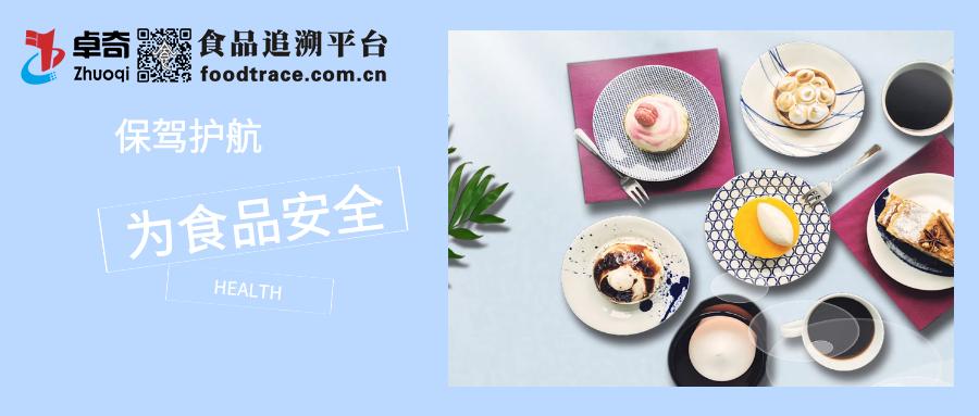 上海公布5批次不合格食品 涉及微生物污染第三斩、质量指标问题