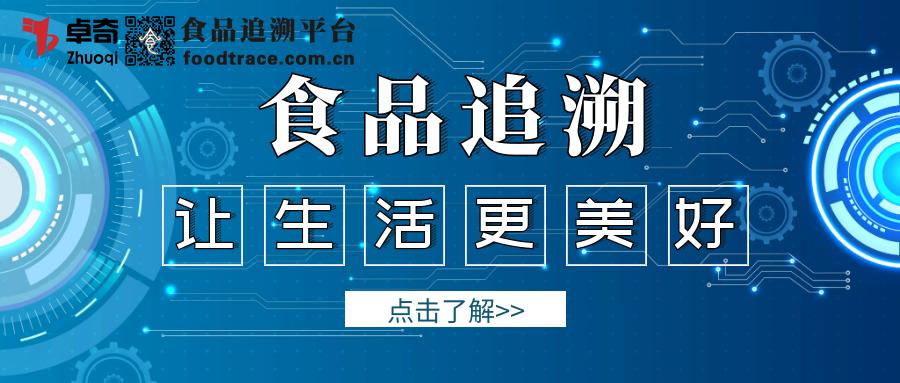上海公布第41期省级食品安全抽检信息 5批次鸡前山上、鱼晓500、蟹检出不合格
