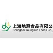 上海地源食品有限公司