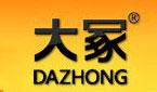 上海大塚食品有限公司