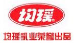 均瑶集团乳业股份有限公司