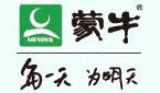 上海蒙牛乳业有限公司