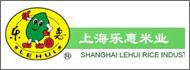 上海乐惠米业有限公司