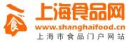 中国饮料简史与品牌趋势:概述(一)