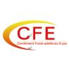 2018第14届中国(广州)调味品及食品配料博览会